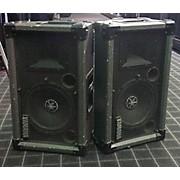 Yamaha SM10H Unpowered Monitor