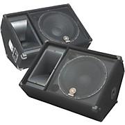 "Yamaha SM15V 2-Way 15"" Club Series V Floor Monitor Pair"