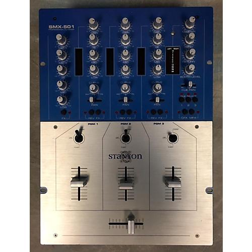 Stanton SMX501 DJ Mixer-thumbnail