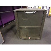 Peavey SP188 Black Widow Unpowered Subwoofer