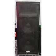 Peavey SP4BX Unpowered Speaker
