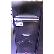 Peavey SP4G Unpowered Speaker