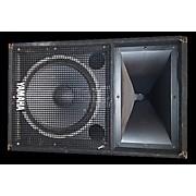 Yamaha SPEAKERS Unpowered Speaker