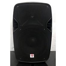 Rockville SPGN108 Unpowered Speaker