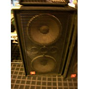 JBL SR4715A Unpowered Subwoofer