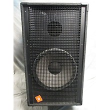 JBL SR4718A Unpowered Subwoofer