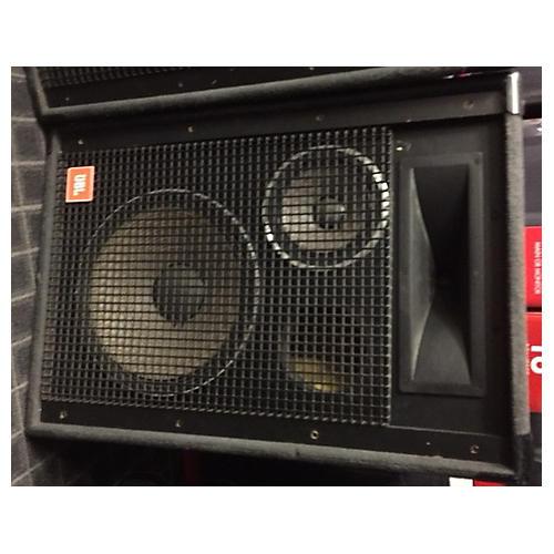 JBL SR4735a Unpowered Speaker-thumbnail