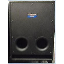 Mackie SRS1500 Powered Subwoofer