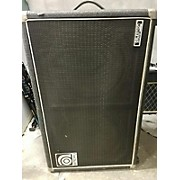 Ampeg SS212EC Guitar Cabinet