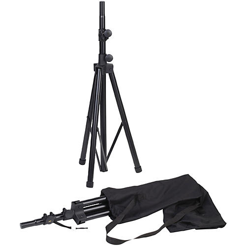 Yamaha SS238C Speaker Stand Pair with Bag