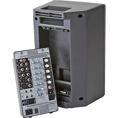 Yamaha STAGEPAS 150M Portable PA-thumbnail
