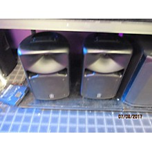 Yamaha STAGEPAS 600S Powered Speaker