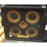 Markbass STD 104HR Bass Cabinet