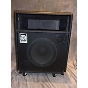 Ampeg SVR212 Bass Cabinet