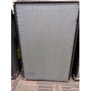 Ampeg SVT112AV 300W 1x12 Bass Cabinet