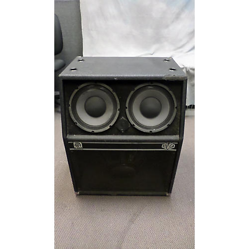 Ampeg SVT50DL Bass Cabinet-thumbnail