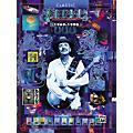 Alfred Santana Classic Santana Guitar Tab Songbook  Thumbnail