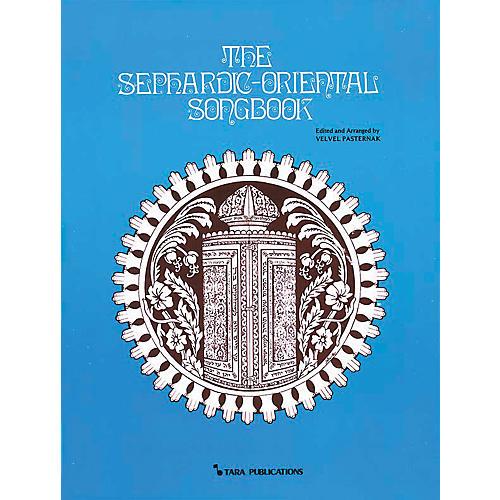 Tara Publications Sephardic Oriental (Songbook)-thumbnail