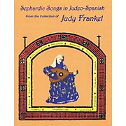 Tara Publications Sephardic Songs in Judeo-Spanish Tara Books Series Softcover with CD