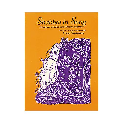 Tara Publications Shabbat in Song Book