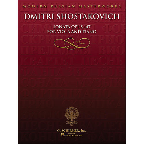 Hal Leonard Sonata Op 147 Viola Piano Library Of Russian Soviet Music By Shostakovich-thumbnail