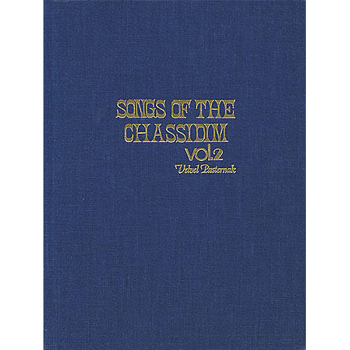 Tara Publications Songs Of The Chassidim Volume 2 Book