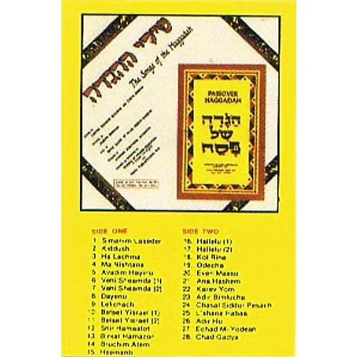 Tara Publications Songs Of The Haggadah Book-thumbnail