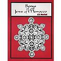 Tara Publications Songs Of The Jews Of Morocco Book  Thumbnail