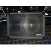 Yamaha Sr12H Unpowered Speaker
