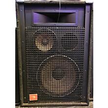 JBL Sr4735a Unpowered Speaker