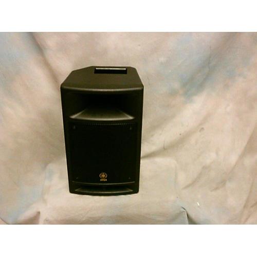 Yamaha Stagepas 300 Powered Speaker-thumbnail