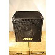 Markbass Standard 151HR 400W 1x15 Bass Cabinet