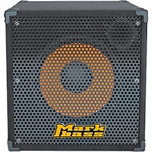 Markbass Standard 151HR Rear-Ported Neo 1x15 Bass Speaker Cabinet Level 1  8 Ohm