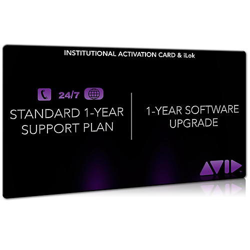 Avid Standard Support for Pro Tools (1 Year) Activation Card - Institutional DO NOT USE