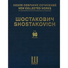 DSCH Suite on Verses by Michelangelo Buonarotti, Op. 145a DSCH Series Hardcover by Dmitri Shostakovich