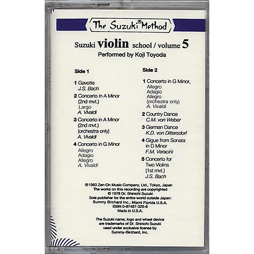 Alfred Suzuki Violin School Volume 5 (Cassette)