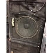 Yamaha Sv12m Unpowered Monitor