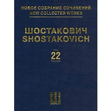 DSCH Symphony No. 7, Op. 60 DSCH Series Hardcover Composed by Dmitri Shostakovich
