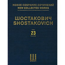 DSCH Symphony No. 8 - Piano Score DSCH Series Hardcover Composed by Dmitri Shostakovich