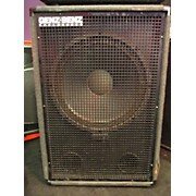 Genz Benz TAC 18SUB Unpowered Speaker