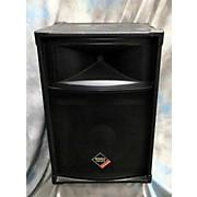 Nady THS-1512 Unpowered Speaker