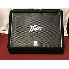 Peavey TLM2 Unpowered Speaker