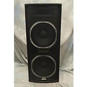 Peavey TLS 6x Unpowered Speaker