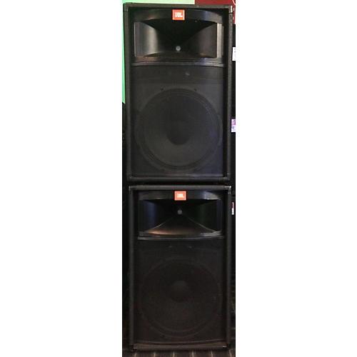 JBL TR125 (PAIR) Unpowered Speaker