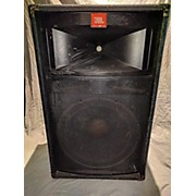 JBL TR125 Unpowered Speaker