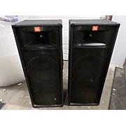 JBL TR225 (Pair) Unpowered Speaker