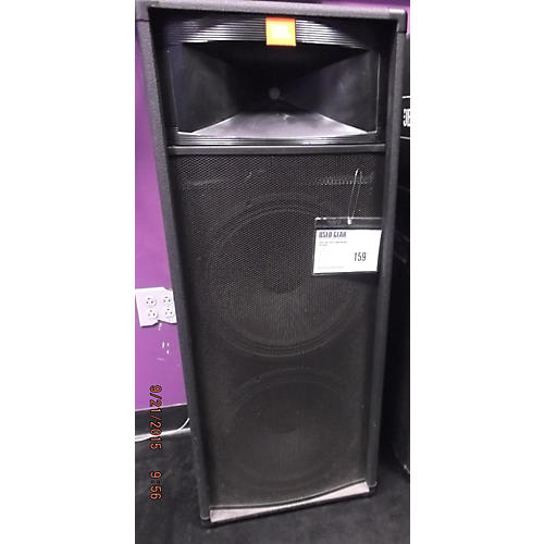 JBL TR225 Unpowered Speaker