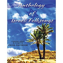 Tara Publications Tara Anthology of Israeli Folksongs Tara Books Series Softcover