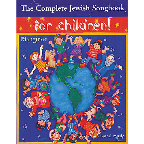 Transcontinental Music The Complete Jewish Songbook for Children-thumbnail
