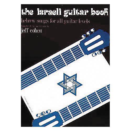 Tara Publications The Israeli Guitar Book
